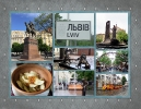 Pictures in Lviv