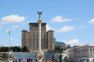 Hotel Ukraina by Maidan in Kyiv